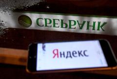 """""""Яндекс"""" задумался о реструктуризации владения в СП со Сбербанком"""