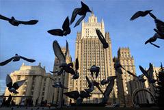 МИД пообещал адекватный ответ на высылку из Чехии российских дипломатов