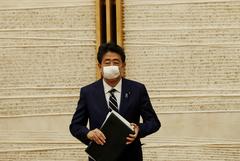 Премьер Японии не планирует поездку на парад Победы в Москву