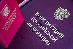 """Путин назвал поправки к Конституции избавлением от """"мины замедленного действия"""""""