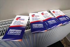 В Госдуме уличили Youtube в подтасовках материалов о голосовании по поправкам в Конституцию