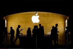 Apple выиграла в ЕС суд о налогах на 13 млрд евро