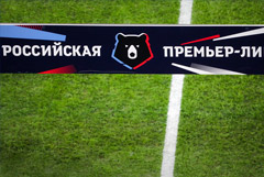 Новый чемпионат России по футболу начнется 8 августа