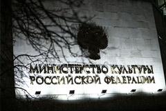 """На господдержку выдвинули сериалы """"Мертвые души"""" и """"Грозный"""""""