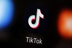 США с 20 сентября запретят скачивать приложения TikTok и WeChat