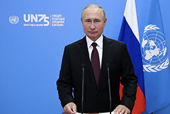 РФ бесплатно предоставит вакцину от COVID-19 сотрудникам ООН