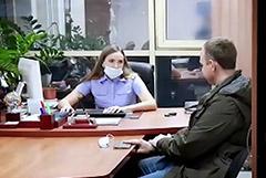 Сына иркутского экс-губернатора Левченко обвинили в крупном мошенничестве