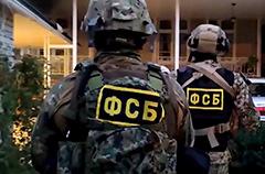 ФСБ предотвратила теракт в здании госорганов в столичном регионе