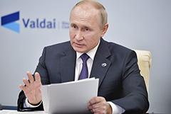 """Президент РФ заявил, что """"его не колышат"""" обвинения в его адрес"""