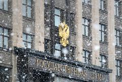 Депутаты предложили запретить в РФ показывать нацистских преступников