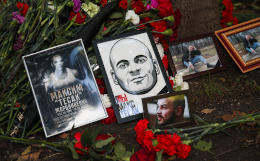 Адвокат оспорил повторный отказ в возбуждении дела по факту смерти националиста Марцинкевича