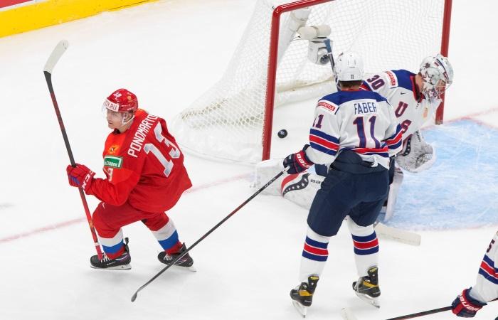 Россия победила США на молодежном ЧМ по хоккею
