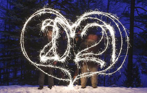 Новый год - 2021