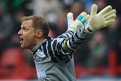 Экс-вратарь сборной России Малафеев попал в больницу с COVID в тяжелой форме