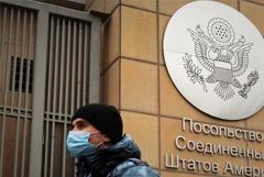Россия заявила США протест в связи с сообщением посольства об акциях 23 января