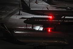 """Аэрофлот"" наймет консультанта для оптимизации тарифов с учетом COVID-19"