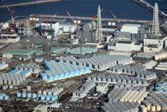 """Правительство Японии разрешило сбросить воду с АЭС """"Фукусима-1"""" в океан"""