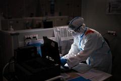В России за сутки выявили еще 7 639 случаев COVID-19
