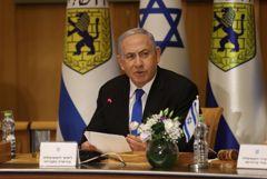 """Нетаньяху заявил, что боевики из сектора Газа """"перешли красную черту"""""""
