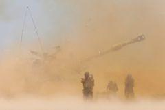 США намерены обеспечивать военное превосходство Израиля