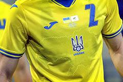 УЕФА обязал сборную Украины убрать политический лозунг с формы