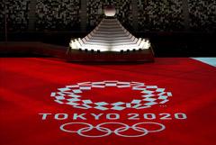 Церемония открытия Олимпиады. Онлайн