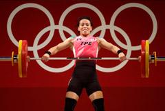 Штангистка из Китайского Тайбэя выиграла Олимпиаду с тремя рекордами
