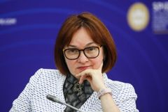 """ЦБ РФ не намерен продавать свою долю в """"Мосбирже"""""""