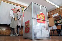 ЦИК РФ оценил явку на выборы в 51,68%