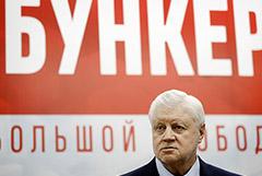 """Миронов сообщил, что """"справороссы"""" обогнали ЛДПР по числу мандатов в Госдуме"""