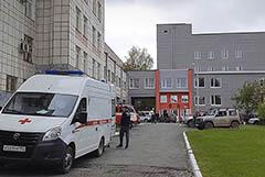 Напавший на университет в Перми приобрел оружие легально