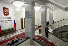 Госдума нового созыва впервые соберется 12 октября