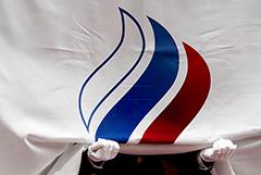 Исполком ОКР счел успешным выступление россиян на Играх в Токио