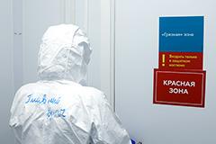 В Ставрополье объявили о приходе четвертой волны коронавируса