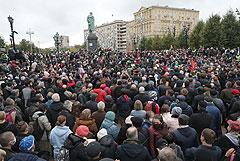 Полиция насчитала около 400 человек на акции КПРФ в Москве