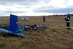 В Подмосковье при крушении легкомоторного самолета погибли два человека