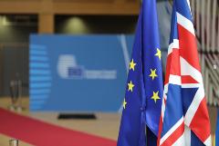 Великобритания и ЕС во вторник продолжат обсуждать статус Северной Ирландии после Brexit