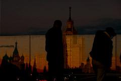 Соцвыплаты в Москве увеличат в 2022 году почти на 5%