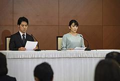 Японская принцесса Мако вышла замуж за простолюдина