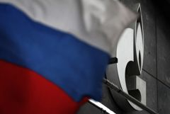 """""""Газпром"""" сообщил о встрече с делегацией Молдавии без конкретных результатов"""